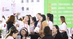 2019第12届中国昆明国际美容化妆品博览会暨昆明时尚美妆采购节邀请函