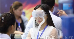 倒计时19天 观众如何报名参加第23届北京国际美博会