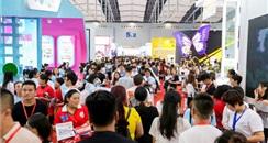 2019年9月CIBE广州美博会 官方资质认证搭建商