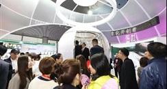 2019CIBE广州美博会 前往展馆交通路线图
