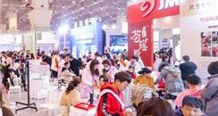 10月11日青岛国际美博会将重磅开幕,敬请期待~