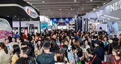 立足创新三十载 第53届中国广州美博会9月来袭