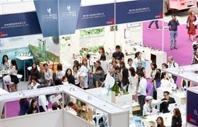 2019台湾国际美容展 9月19-21日台北世贸中心盛大开幕