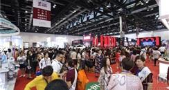 2019年第53届广州美博会 具体参展流程是什么