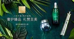 赫莲娜在中国首次瞄准男性市场 新推华晨宇任品牌大使