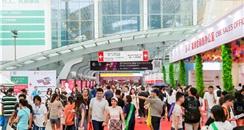 第53届CIBE广州美博会现场 A区3.2展馆展商名单