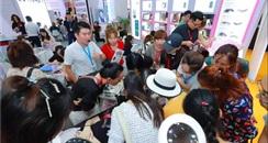 参观人次67000 第23届北京美博会宣告圆满结束