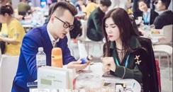 第53届CIBE广州美博会现场 B区10.1展馆展商名单