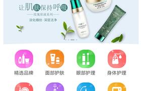 支付宝正式上线化妆品小程序 开启新型化妆品电商模式