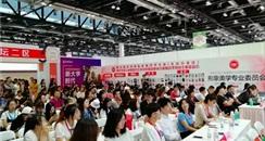 第53届广州美博会2019时间表 A区亮点及看点一览