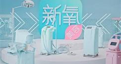 新氧发布《2019医美行业白皮书》医疗美容进入普惠时代