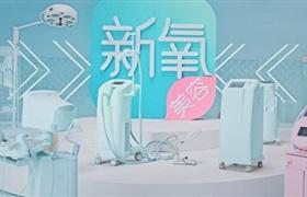 新氧发布《2019医美行业白皮书》医疗yabo888体育进入普惠时代