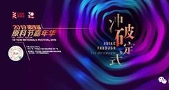 第53届中国广州美博会 A区8.1个护品原料馆强势出道