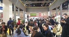 2019CIBE第53届广州美博会 B区专业线展区看点