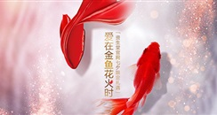 资生堂2019上半年财报:高端品牌中国专柜销售大涨40%