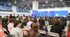 第53届广州美博会C区 探索美业新兴市场