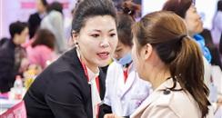 上海家化确认参展12月25日—27日深圳美博会