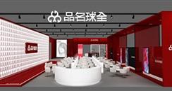 2019CIBE广州美博会 400平兰蔻粉水墙惊艳亮相