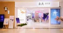第53届广州美博会体验流行美果壳的能量