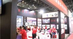 参展2019第16届武汉国际美博会需要多少钱?