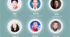 第53届广州美博会第七届绿色供应链大会全流程