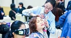 """第53届广州美博会""""美业界国赛""""10000人同台学习!"""