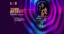第53届广州美博会原料节嘉年华新定义!