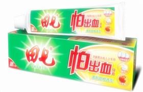 """破产不停产的""""田七""""牙膏 与索芙特签托管经营协议"""