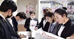 环球创美会亚洲美业超级联赛官方合作伙伴颜值绣国际连锁