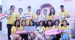 138记者团带你直击第53届广州美博会!