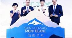 欧莱雅旗下护肤品牌勃朗圣泉正式登陆中国