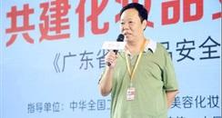 第53届广州美博会趣解《条例》共建化妆品安全新生态