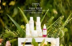 全能偶像管栎携不加水新品为法兰琳卡品牌年轻化赋能