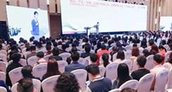 2019深圳国际大健康美丽产业博览会 引爆10000000000000产业风暴!