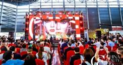 2020年中国美容博览会(上海CBE)参展申请表