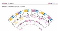 2019成都美博会CCBE(秋季)各展馆分布高清大图!