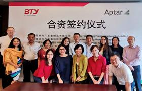 Aptar将收购中国彩妆包材商比优特49%股权