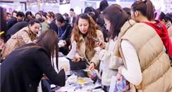 青岛国际美博会10月11日即将开幕