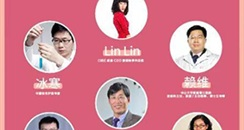 首届轻医美发展论坛将在深圳大健康博览会举行