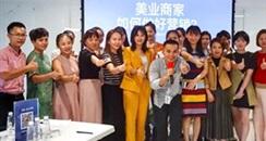 """深圳健康展会""""美业门店增长公开课""""10月15日举行"""