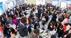 深圳国际大健康美丽产业博览会【深圳大健康展】时间和地点
