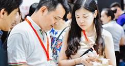 2019深圳国际大健康美丽产业博览会(深圳大健康展)必去的三大理由!