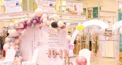 不负众望,闪耀亮相!第36届青岛国际美博会开幕
