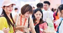 美康融合进行时 首届深圳国际大健康美丽产业博览会今日开幕!
