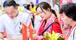 2019深圳大健康展闭幕 精彩不散场 新征程开启