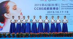 中国第三大美容展成都美博会今日开幕 现场美图抢先看!