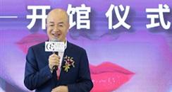 第42届(秋季)CCBE成都美博会正式开馆