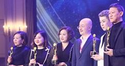 2019第七届中国西部美业奥斯卡颁奖盛典,重磅大奖隆重揭晓!
