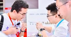 2020年54届广州美博会参展产品范围