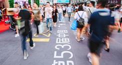 2020年54届广州美博会展位预订电话